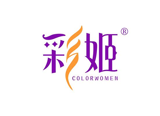 彩姬 COLORWOMEN
