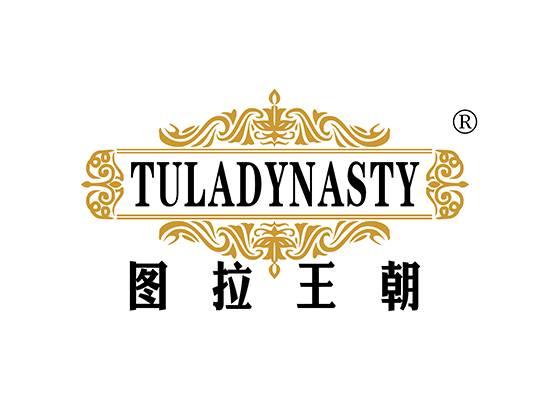 图拉王朝 TULADYNASTY