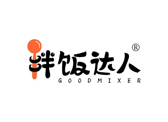 拌飯達人 GOOD MIXER