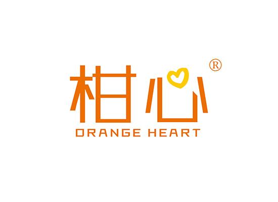柑心 ORANGE HEART