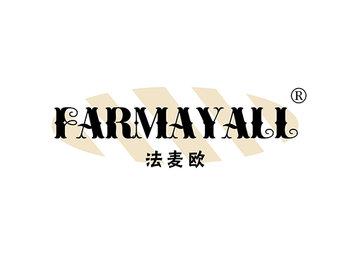 法麦欧 FARMAYALL