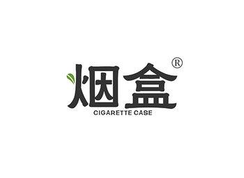 烟盒 CIGARETTE CASE