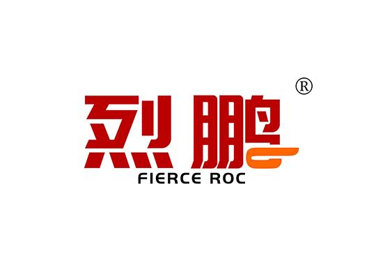 烈鵬 FIERCE ROC