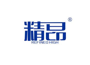 精昂 REFINED HIGH