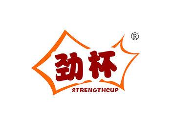 劲杯 STRENGTH CUP
