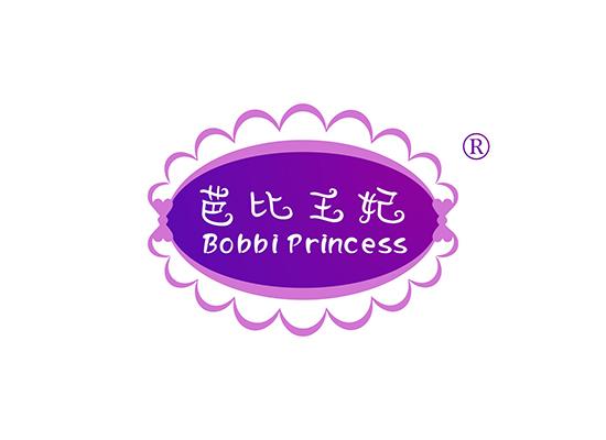 芭比王妃 BOBBI PRINCESS