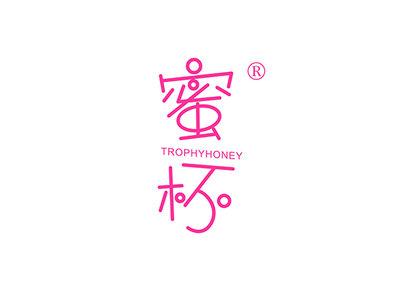 蜜杯 TROPHYHONEY商标