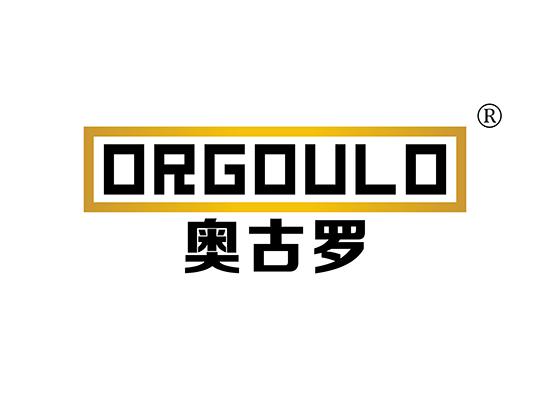 奧古羅 ORGOULO