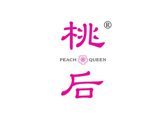 桃后 PEACH QUEEN
