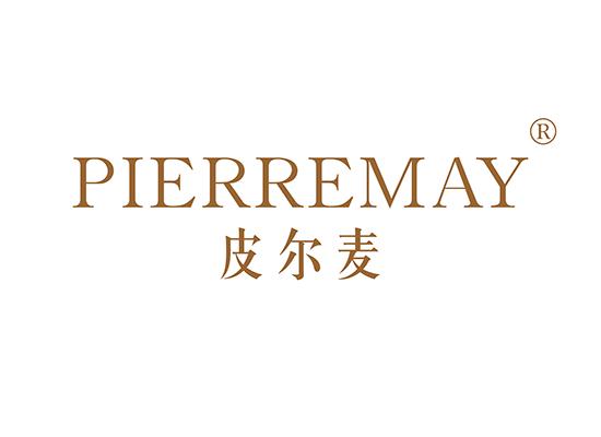 皮爾麥 PIERREMAY