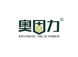 奥固力 ABSTRUSE SOLID POWER