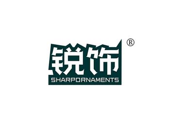 銳飾 SHARPORNAMENTS