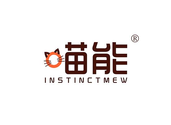 喵能 INSTINCTMEW