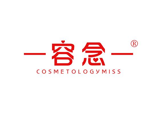 容念 COSMETOLOGY MISS