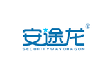 安途龙 SECURITY WAY DRAGON