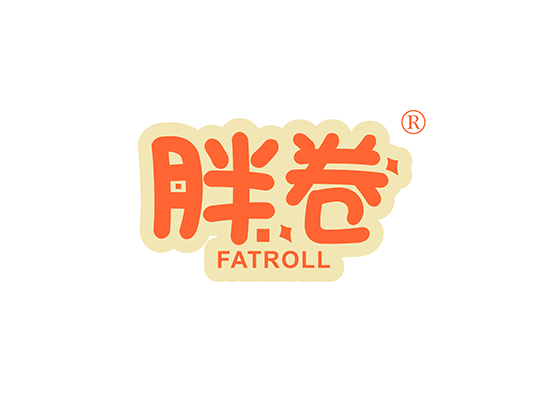 胖卷 FATROLL