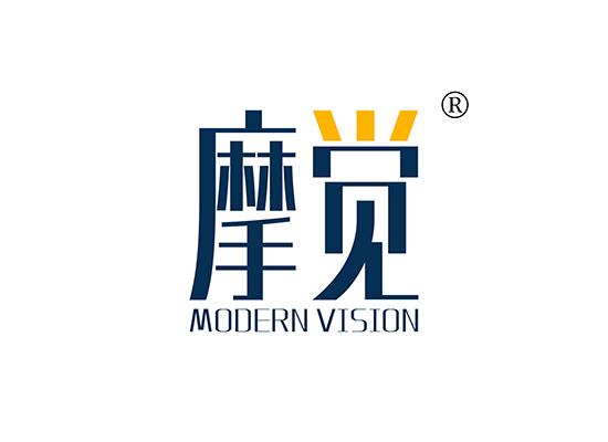 摩覺 MODERN VISION
