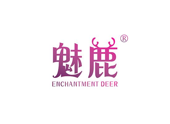 魅鹿 ENCHANTMENT DEER