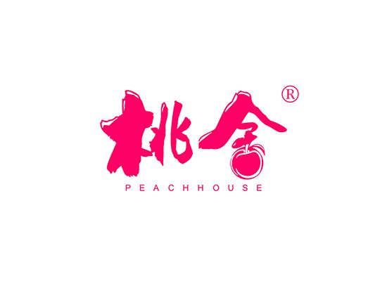 桃舍 PEACHHOUSE