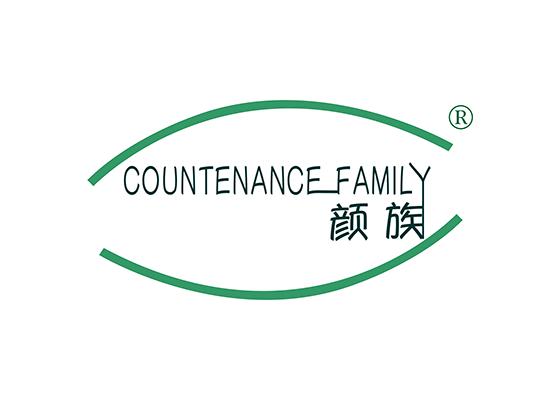 颜族 COUNTENANCE FAMILY