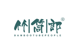 竹筒郎 BAMBOO TUBE PEOPLE