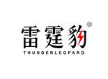 雷霆豹 THUNDER LEOPARD