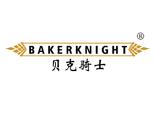 贝克骑士 BAKER KNIGHT