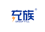 充族  GROUP FILL