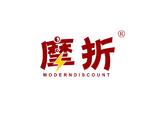 摩折 MODERN DISCOUNT