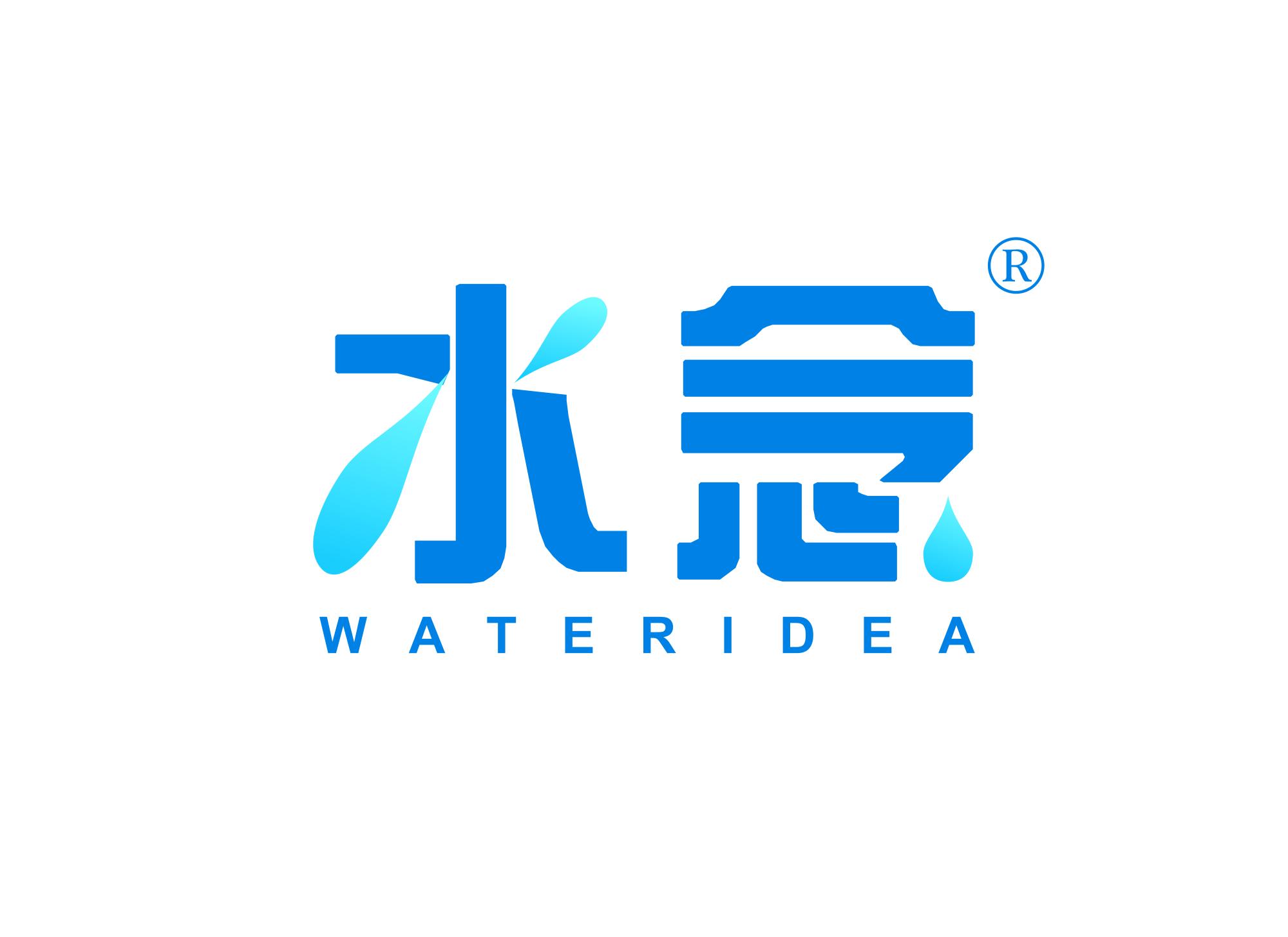 水念 WATERIDEA