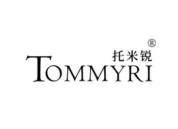 托米銳 TOMMYRI