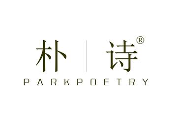 朴诗 PARKPOETRY