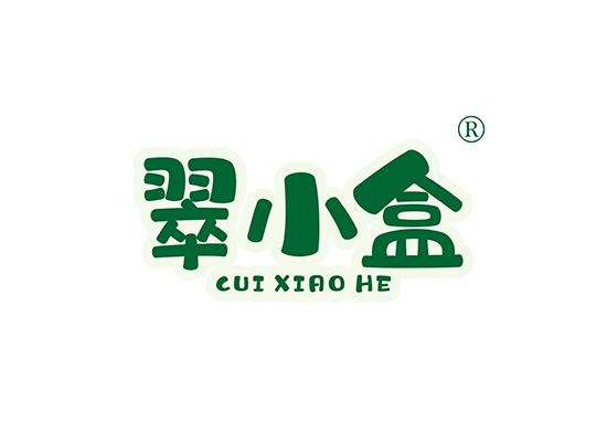 翠小盒;CUIXIAOHE