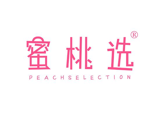 蜜桃选 PEACHSELECTION