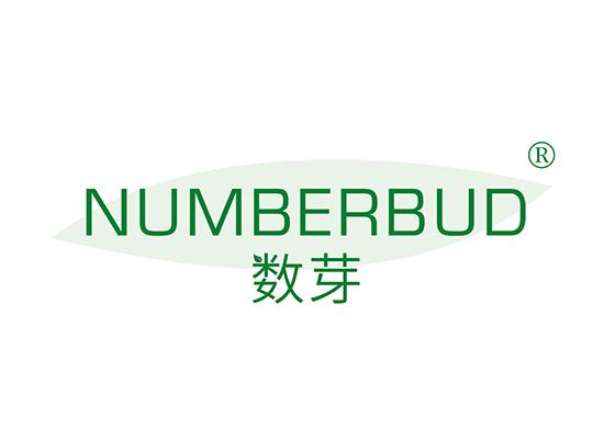 数芽 NUMBERBUD