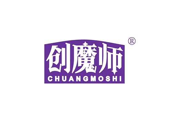创魔师;CHUANGMOSHI