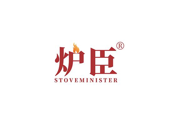 炉臣 STOVEMINISTER