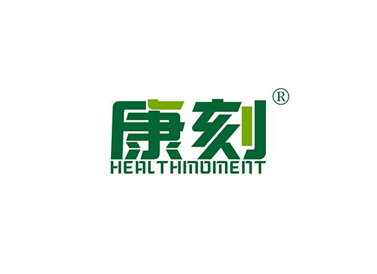 康刻 HEALTHMOMENT