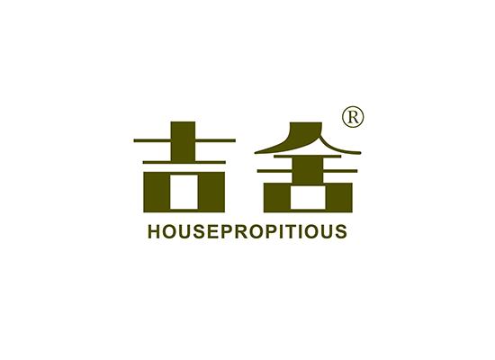 吉舍 HOUSE PROPITIOUS