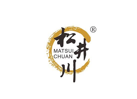 松井川 MATSUI CHUAN