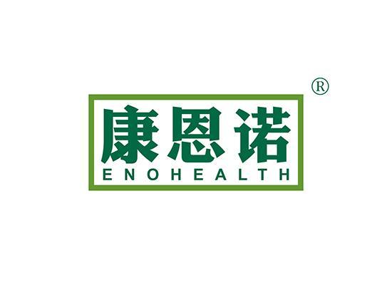 康恩诺 ENOHEALTH;ENO HEALTH