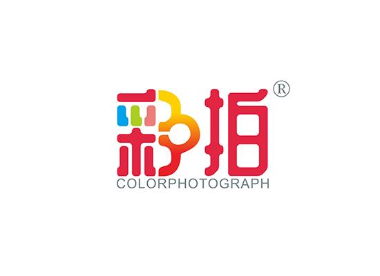 彩拍 COLORPHOTOGRAPH