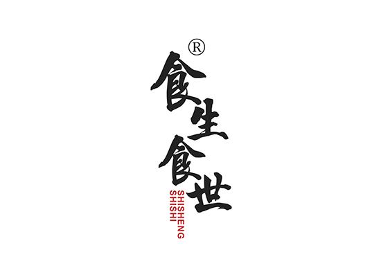 食生食世;SHISHENGSHISHI