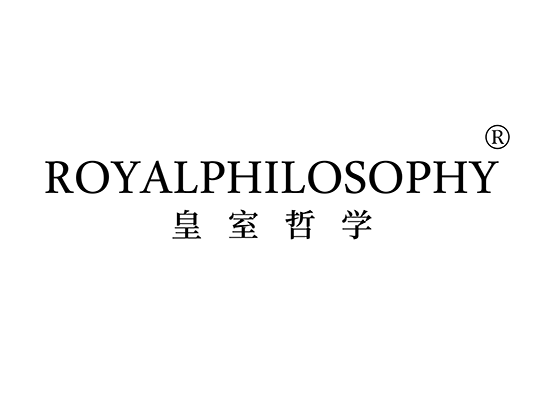 皇室哲学 ROYALPHILOSOPHY