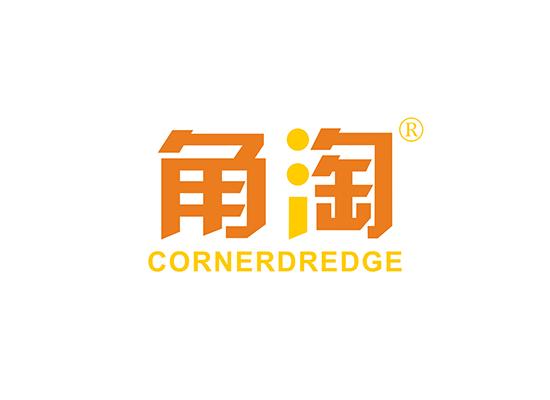 角淘 CORNERDREDGE