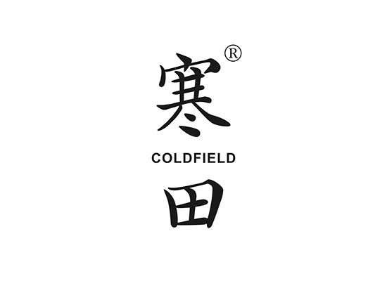 寒田  COLDFIELD