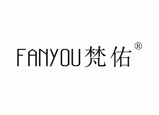 梵佑 FANYOU