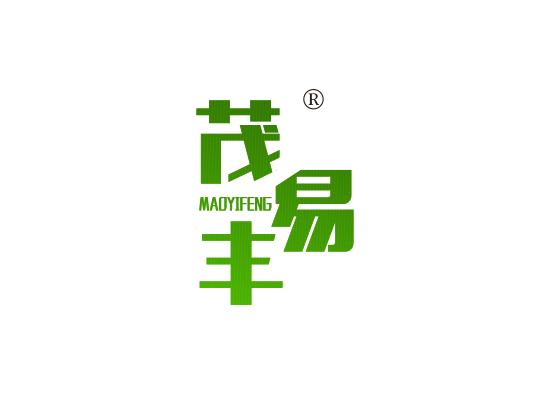 茂易豐 MAOYIFENG