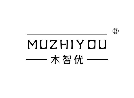 木智优;MUZHIYOU