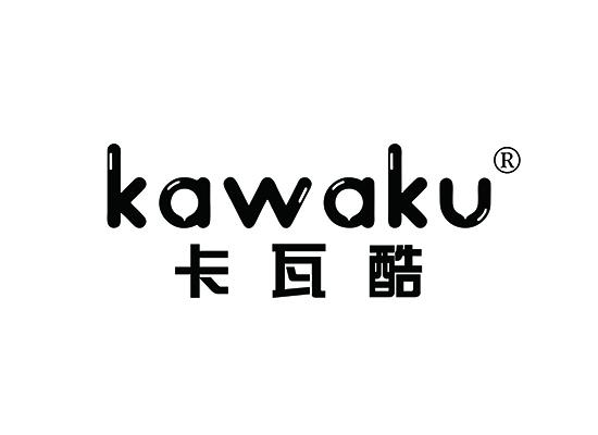 卡瓦酷;KAWAKU